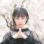 NIJIIRO★サーカス団 輿石唯香さんポートレート